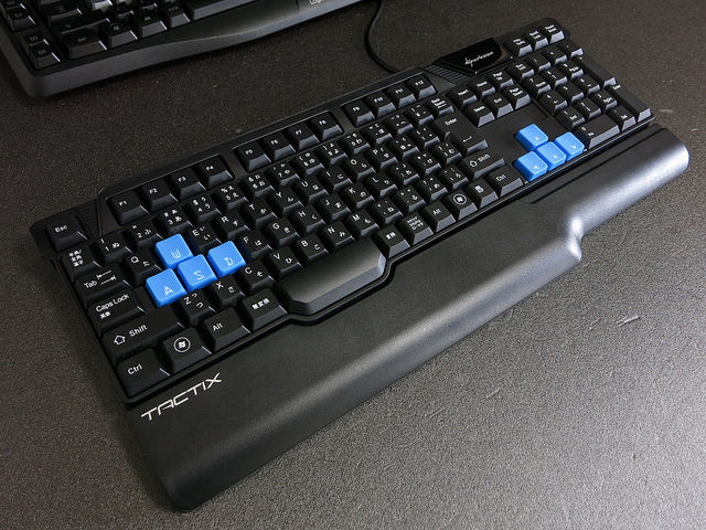Keyboard Sharkoon Tactix Gaming