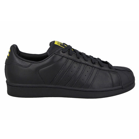 Giaythethaonam.vn - S83346 - Giày Adidas Nam Superstar Supershell Pack by Pharrell