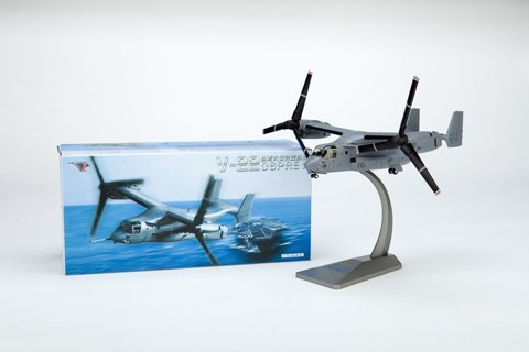 Bell Boeing V-22 Osprey, US Marines, 1:72 Diecast, Air Force 1