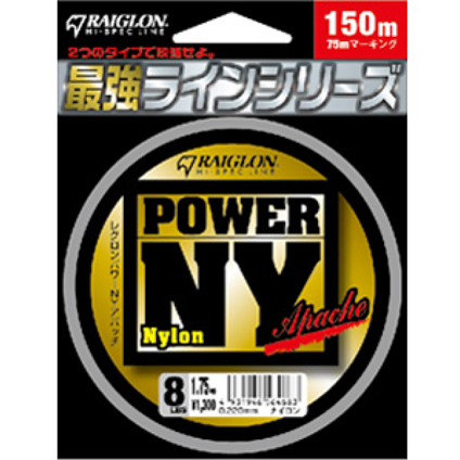 Raiglon Power ( Nylon )