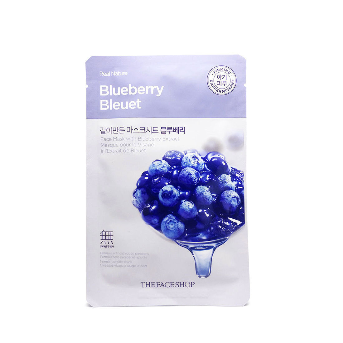 THEFACESHOP-Real Nature Mask Blueberry (Mặt nạ Việt Quất)