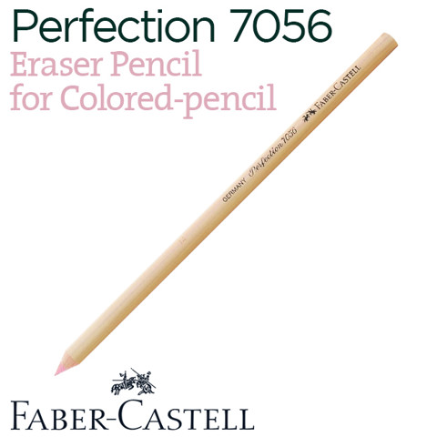 Bút gôm Faber-Castell Perfection 7056