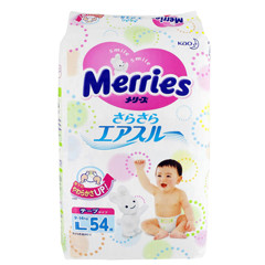 Bỉm Merries, tã dán merries size L54