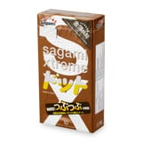 Bao cao su Sagami Xtreme Feel Up Brown Nhật Bản - Hộp 10 chiếc