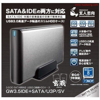 Box HDD Mobile Disk GW35IDE SATAU3PSV USB 3.0/2.0