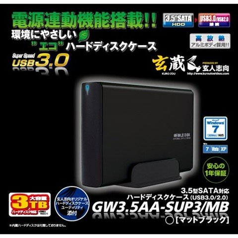 Box HDD Mobile Disk GW35AA USB 3.0/2.0