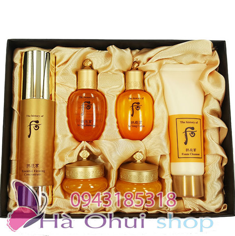 Essential Firming Concentrate Special Set