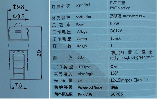 led đúc nhựa fi5 đế 9,led duc nhua 5mm de 8