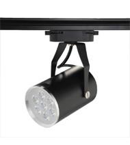 Đèn trang trí shop thời trang - Đèn rọi LED 7w