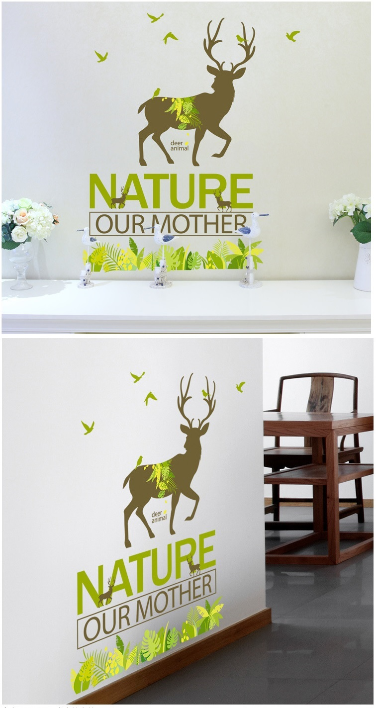 decal-nature-our-mother-gia-re