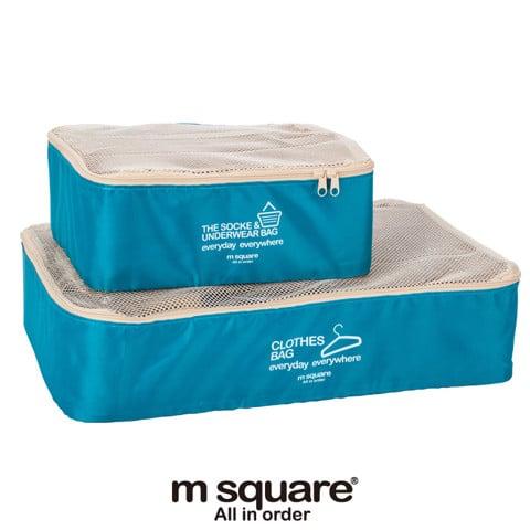 Set 2 túi đựng quần áo du lịch công tác Msquare