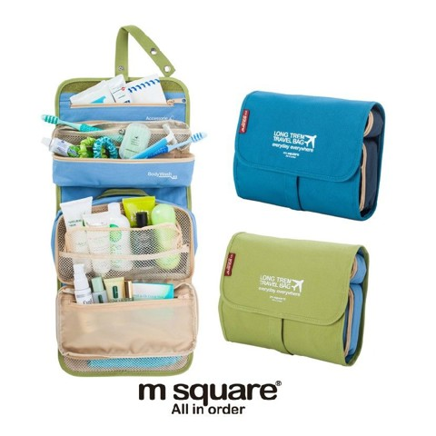 Túi đựng đồ cá nhân mỹ phẩm Msquare Bag in bag