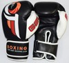 Găng tay boxing TGB GEL HiTech Boxing Sparring Gloves