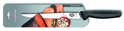 Dao bếp Victorinox Carving Knife (wavy edge, 20cm)