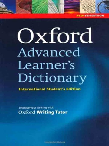 Oxford Advanced Learners Dictionary: International Student's Edition