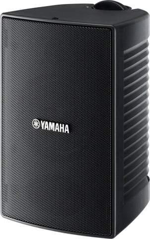 YAMAHA VS4 SPEAKERS