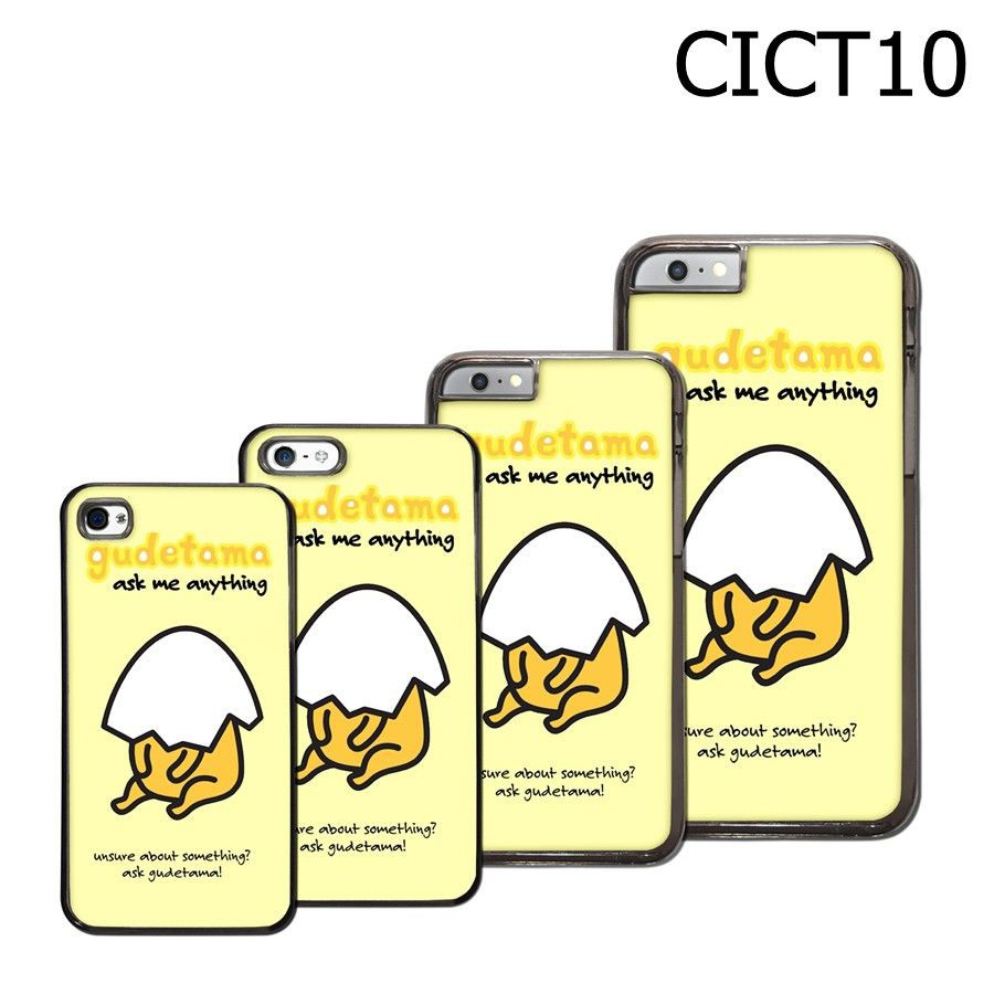 Gudetama Ask Me Anything - CICT10