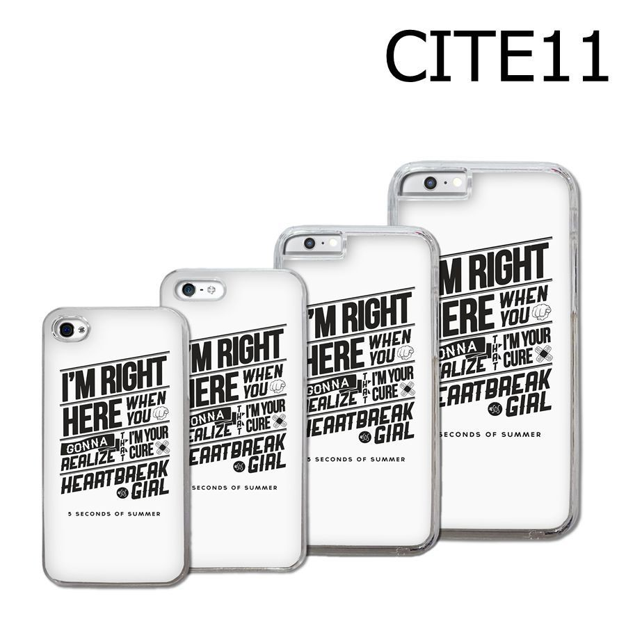 I'M Right Here - CITE11