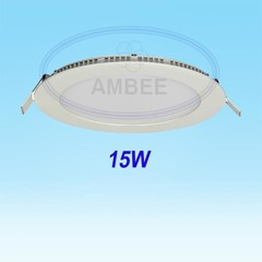 Ultra-thin-led-round-ceiling-15w