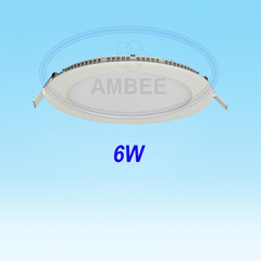 Ultra-thin-led-round-ceiling-6w