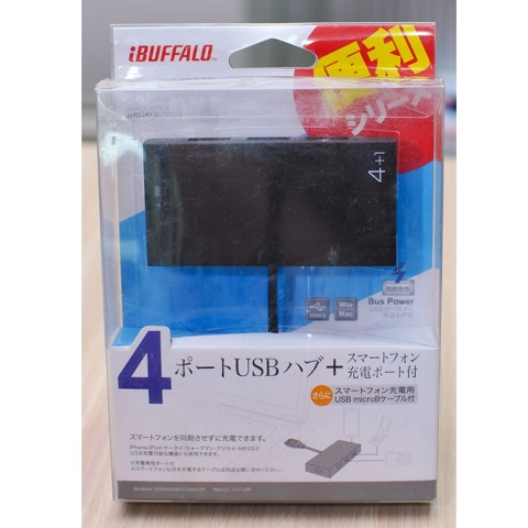 HUB USB 2.0 Buffalo 5 port BSH5U02BKJ
