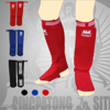 Bảo Hộ Chân Nationman Cotton Shin Guards