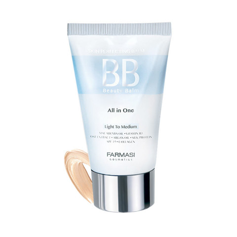 farmasi bb cream 7 in 1 beauty balm