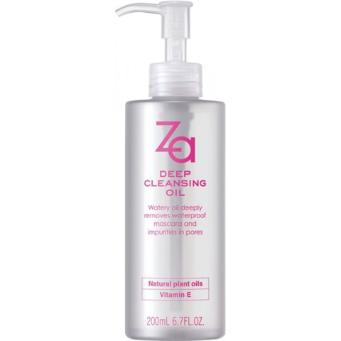 Za Deep Cleansing Oil 200ml