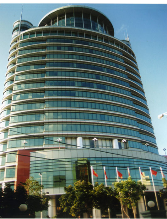 Quang Trung software center
